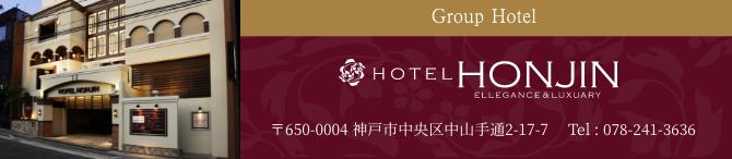 Group Hotel HONJIN